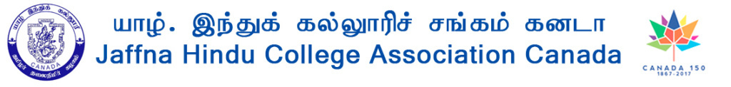 Jaffna Hindu College Association Canada